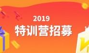 《陆明明:2019全网营销特训营 》视频资料全集下载分享链接