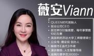 薇安28天销售高手训练营(第3期)课程资料全集分享下载学习