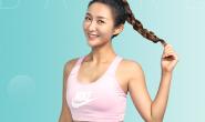 桑禹涵《极速瘦身有氧操》明星私人健身顾问视频课程下载