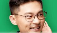 《姜振宇:青春期家长必修课》音频资料下载