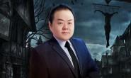 《杨湃奇谈:悬疑惊悚的一千零一夜》音频资料全集下载链接