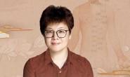 《佟彤中医养护50讲》音频讲义全集下载链接