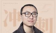吴晓波频道《谷歌冲刺工作法》音频资料全集下载