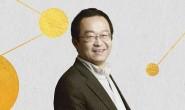 《复旦张军的诺奖经济学课》音频资料全集下载链接