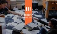《饭统戴老板远川VIP》视频资料课件全集下载链接