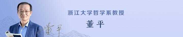 《董平讲王阳明心学》音频分享下载在线收听MP3高清百度云地址