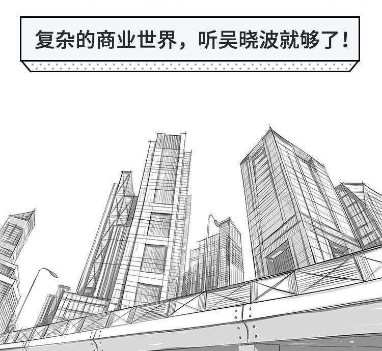 每天听见吴晓波第一二季全集音频资料分享下载地址在线收听