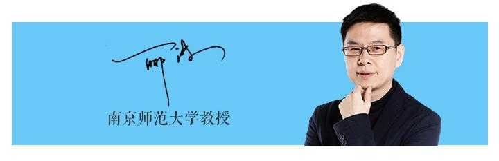 名师郦波语文启蒙课七年级上下部全集音频下载分享地址M