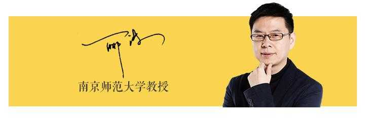 名师郦波语文启蒙课一年级上下两部音频分享下载百度云资源收听