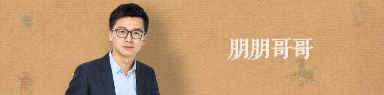 朋朋哥哥的文物中国史音频全集MP3资料分享下载在线收听