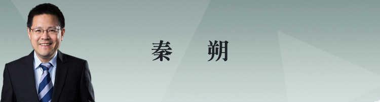 秦朔书院中美商业文明通史音频分享全集下载在线收听百度网盘地址