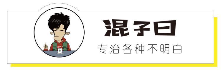 混子曰:少年中国史,音频全集下载地址百度云网盘分享