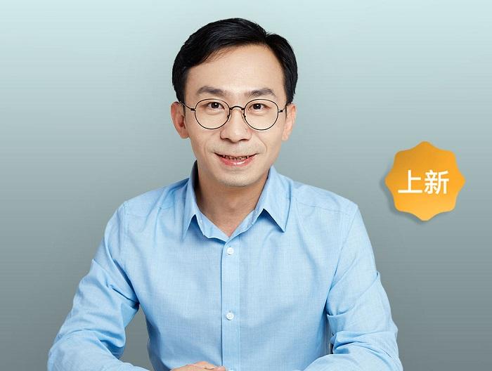 李筠西方史纲50讲得到大师课音频+资料分享下载地址