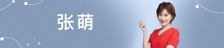 张萌力管理50课音频MP3全集课件下载地址