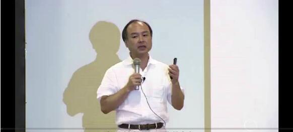 孙正义经营哲学二十六讲 完结视频下载,全球独家上线