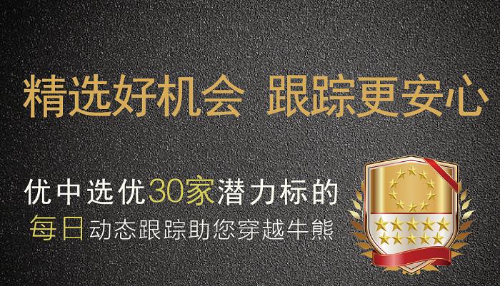 君临汇·精英版2019全年会员,每日更新股票全集下载地址