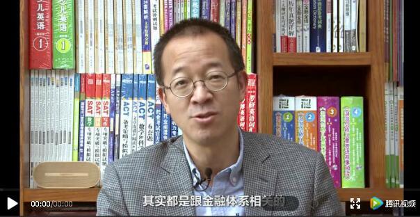 秦小明《金融思维训练营第8期》完结资料下载地址