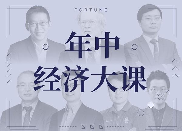 吴晓波频道《2019经济趋势》音频资料全集下载链接
