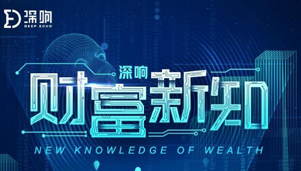 《听见·「深响」商业洞察》资料课件百度云下载链接