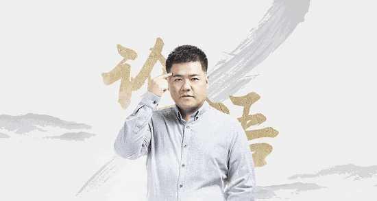 樊登精读《论语》:给当代人的经典智慧音频资料下载链接