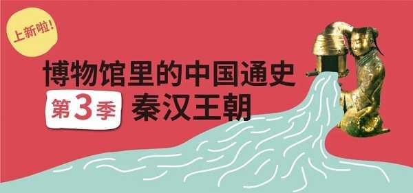 《猫馆长假日博物馆》一二三季百度网盘下载链接