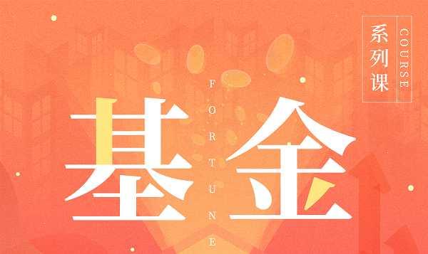吴晓波频道《我的基金计划》百度网盘下载链接