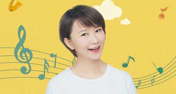 《周诗蕾给孩子的100堂古典音乐课》百度网盘下载链接
