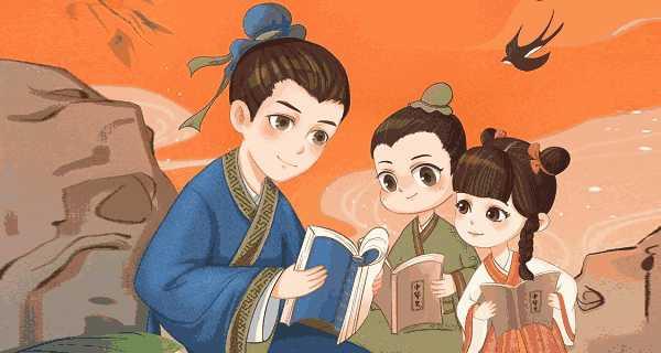 《给小学生的中国历史》百度云资源下载链接